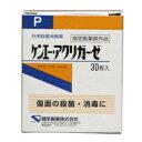 アクリノガーゼ30枚【お買い得商品】