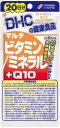 DHC マルチビタミン/ミネラル+Q10 100粒(20日分)