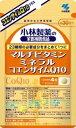 小林製薬 マルチビタミン ミネラル コエンザイムQ10 120粒(約30日分)