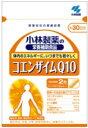 小林製薬 コエンザイムQ10 60粒(約30日分)