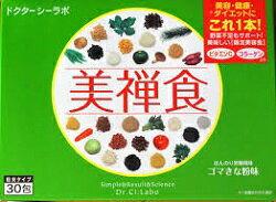 【売れ筋】美禅食 15.4gx30包