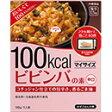マイサイズビビンバの素90g 【大塚食品】