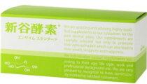 【新谷酵素】エンザイムスタンダード30包