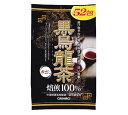 【アウトレット】オリヒロ 黒烏龍茶 260g(5g×52包)