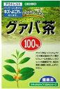 【オリヒロ】グァバ茶26包