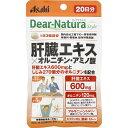【ネコポス指定可能】Dear−NaturaStyle肝臓エキス×オルニチン・アミノ酸60粒