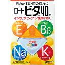【第3類医薬品】ロートビタ40α 12mL