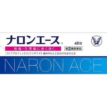 ★【第(2)類医薬品】ナロンエースT48錠《セルフメディケーション税制対象商品》