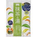 ワフードメイド 宇治抹茶の湯 30g