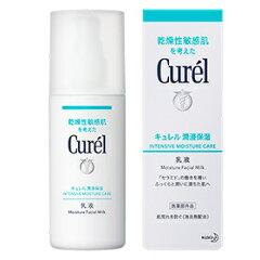 Curelの敏感肌向け乳液