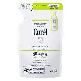 【ネコポス指定可能】キュレル 皮脂トラブルケア 泡洗顔料 [つめかえ用]130ml
