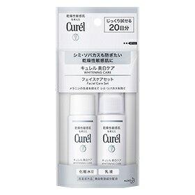 美白ケア ミニセット / 白化粧水 II (しっとり) 30ml美白乳液 30m