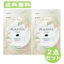 めにサプリ PLACENTA プラセンタ 30日分 2点セット サプリメント 健康 美活 美容 栄養 国産 送料無料【メニコン】