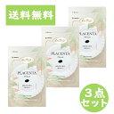 めにサプリ PLACENTA プラセンタ 30日分 3点セット サプリメント 健康 美活 美容 栄養 国産 送料無料【メニコン】