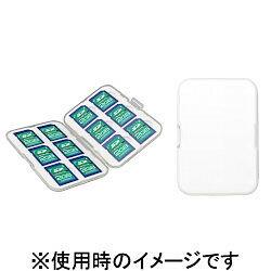 グリーンハウス 12枚収納SDカードケース GH-CA-SD12W メーカー在庫品