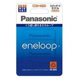 パナソニック Panasonic エネループ 単3形 4本パック(スタンダードモデル)(BK-3MCC/4C) 目安在庫=○