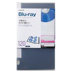 エレコム CD/DVD/Blu-ray対応ファイルケース/120枚収納/ブルー CCD-FB120BU メーカー在庫品