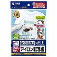 サンワサプライ インクジェット洗濯に強いアイロンプリント紙(白布用) JP-TPRTYNA6 メーカー在庫品[メール便対象商品]