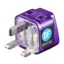 サンワサプライ 海外電源変換アダプタエレプラグW-BF(イギリス・香港)(TR-AD12) メーカー在庫品