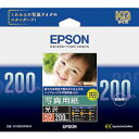 エプソン 写真用紙 光沢 (KG/200枚)KKG200PSKR 目安在庫=△