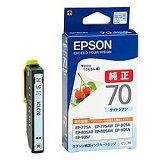 エプソン ICLC70 カラリオプリンター用 インクカートリッジ(ライトシアン) 目安在庫=△