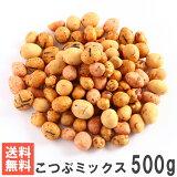 こつぶミックス500g 南風堂 徳用大袋 4種の小粒豆菓子ミックス