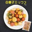 豆菓子ミックス1kg【業務用】【南風堂】人気の豆菓子7種を贅沢ミックスおつまみ おやつに【05P09Jan16】