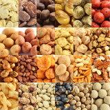 選べる10種のおつまみセット 南風堂 オリジナル豆菓子