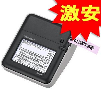 CASIO(カシオ)パソコン&手書き対応 付箋プリンター memopri メモプリ MEP-T10-WE
