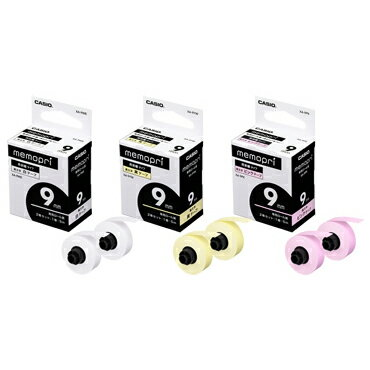 CASIO(カシオ)付箋プリンター memopri メモプリ 専用テープ XA-9WE 白 9mm