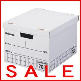 【3個入り】フェローズ703バンカーズBoxA4ファイル用黒内箱5段積重ね可能対荷重30kg