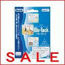 売れてます♪ボスティック ブル・タック[Blu・Tack] アイデア次第で使い方色々♪ CKBT-450000