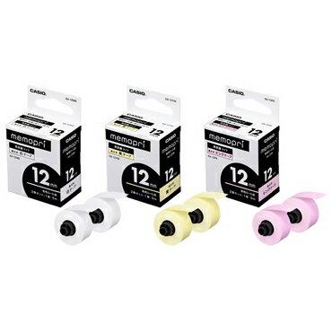 CASIO(カシオ)付箋プリンター memopri メモプリ 専用テープ XA-12PK ピンク 12mm