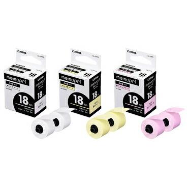CASIO(カシオ)付箋プリンター memopri メモプリ 専用テープ XA-18PK ピンク 18mm