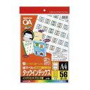 KOKUYO コクヨ インクジェットプリンタ用タックインデックス KJ...