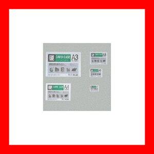 プラスカードケースハードPC-203CA3