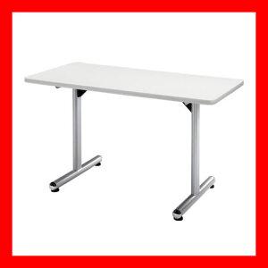 【ジョインテックス】テーブルKS-1260Wホワイト