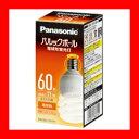 【キャッシュレス5%還元】Panasonic 電球型蛍光灯 D60形 電球色 EFD15EL11EE17 2