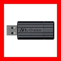 三菱化学 USBメモリ 8GB ブラック USBP8GVZ2