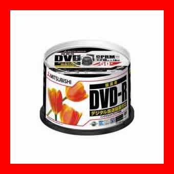 録画DVDR50枚VHR12JPP50 50枚*5P
