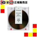 《 Panasonic 》 録画用DVD-RAM 9.4GB LM-AD240LA 1枚