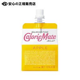 ≪ 大塚製薬 ≫※カロリーメイトゼリ アップル味 215g/6本
