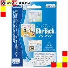 ボスティックブル・タック[Blu・Tack]アイデア次第で使い方色々♪