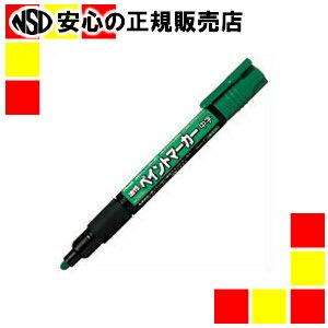 筆記具, マーカー・サインペン  MMP20-D