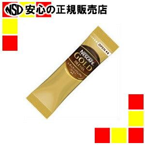 ネスレ ゴールドブレンドコーヒーミックス 100本