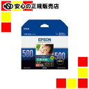 《エプソン》 写真用紙 光沢 KL500PSKR L判 500枚