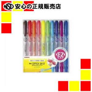 《ゼブラ》 蛍光オプテックス2 EZ 10色 WKT11-10C