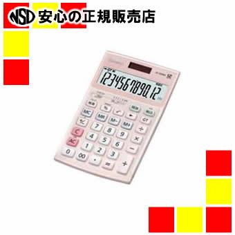 《カシオ計算機》 本格実務電卓 JS-20WK-PK