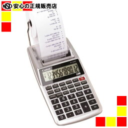 《キヤノン》 プリンタ電卓P1-DHV-3