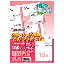 《スマートバリュー》 名刺カード マイクロ 特厚100枚 A080J